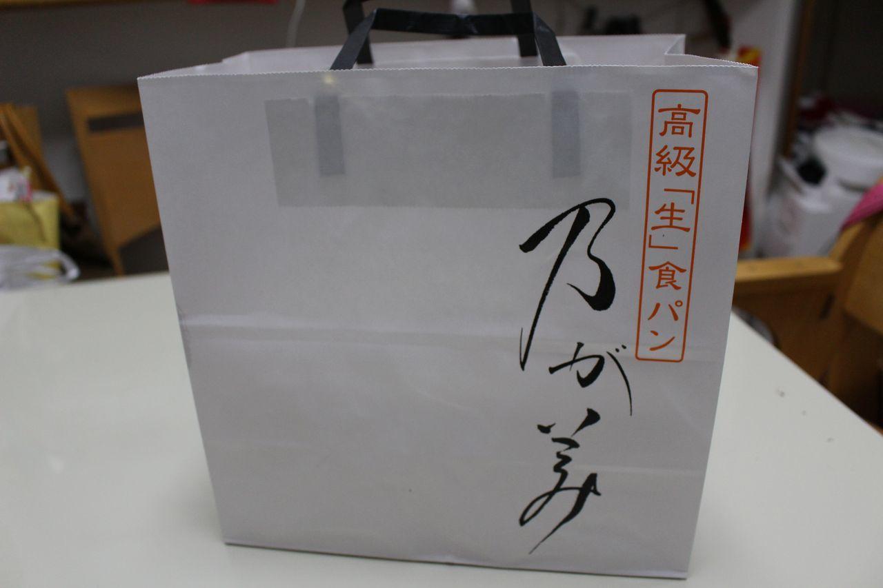 乃が美 はなれ 西明石店-5