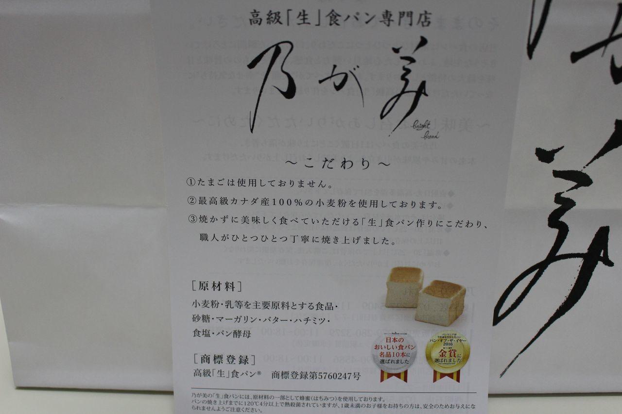 乃が美 はなれ 西明石店-9