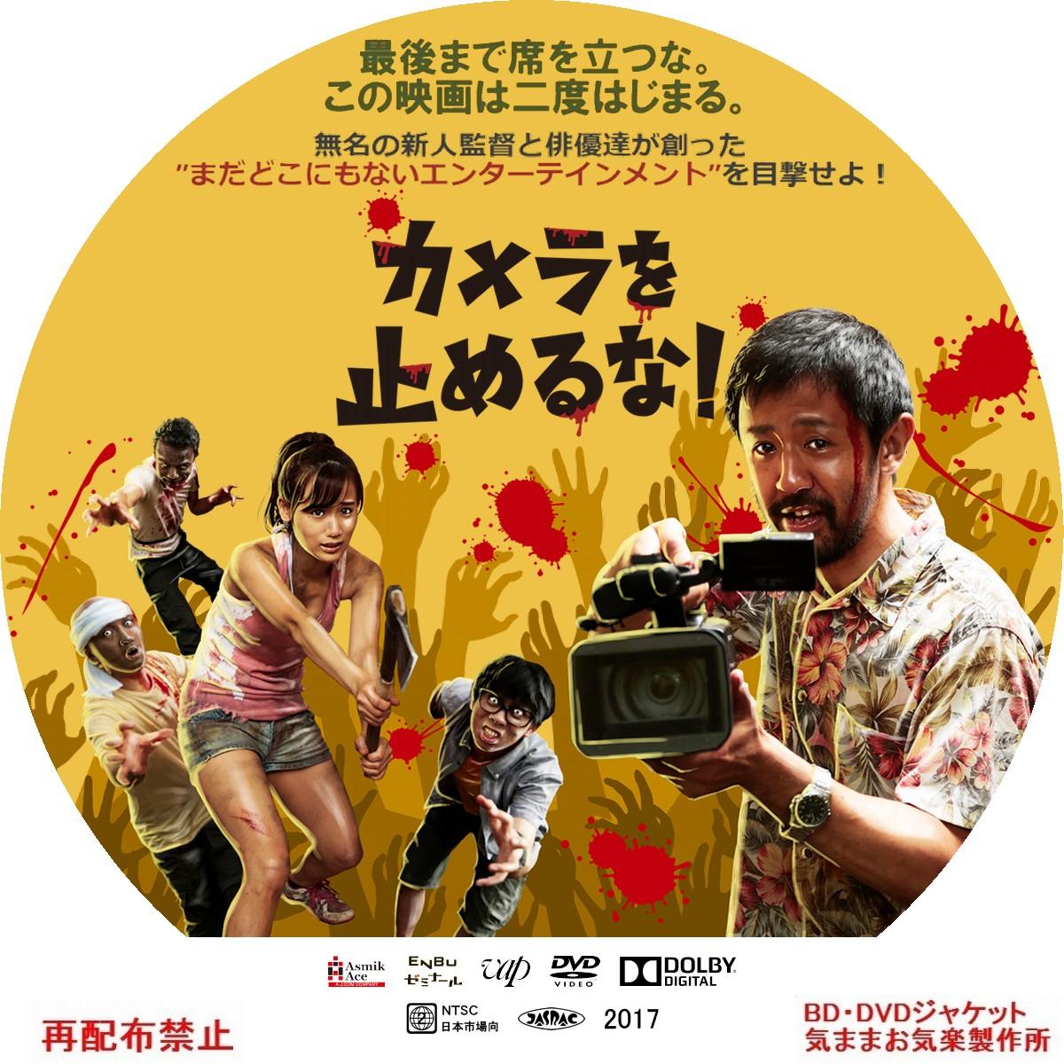 kametome_DVD_r.jpg