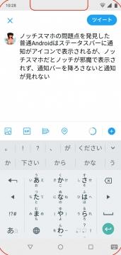 Screenshot_20181026-102819.jpg
