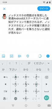 Screenshot_20181026-102819.png