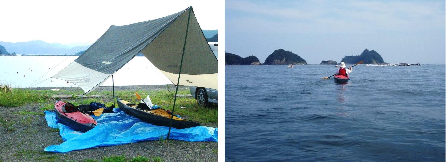 紀伊長島 赤野島1