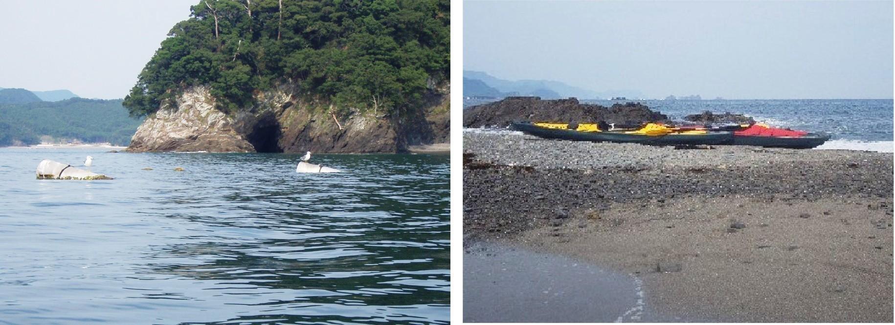 紀伊長島 赤野島3