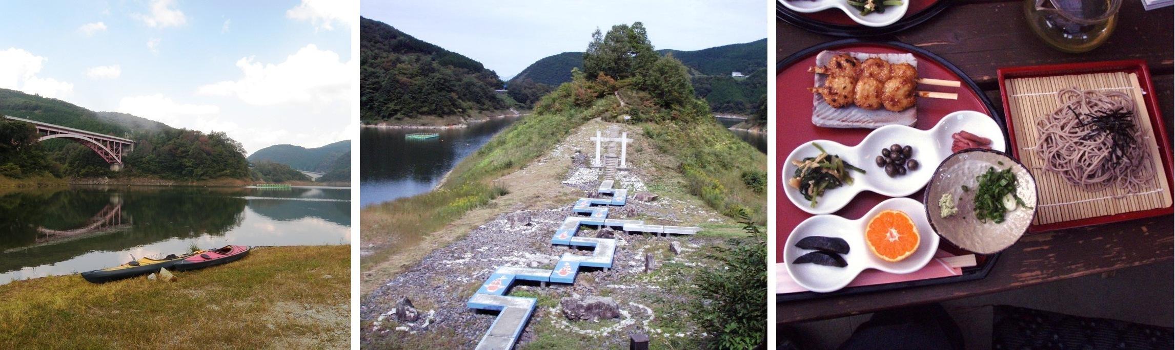 阿木川ダム湖4