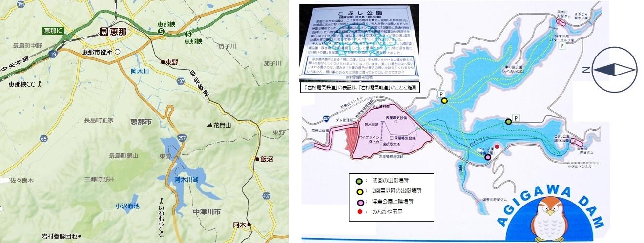 阿木川ダム湖1
