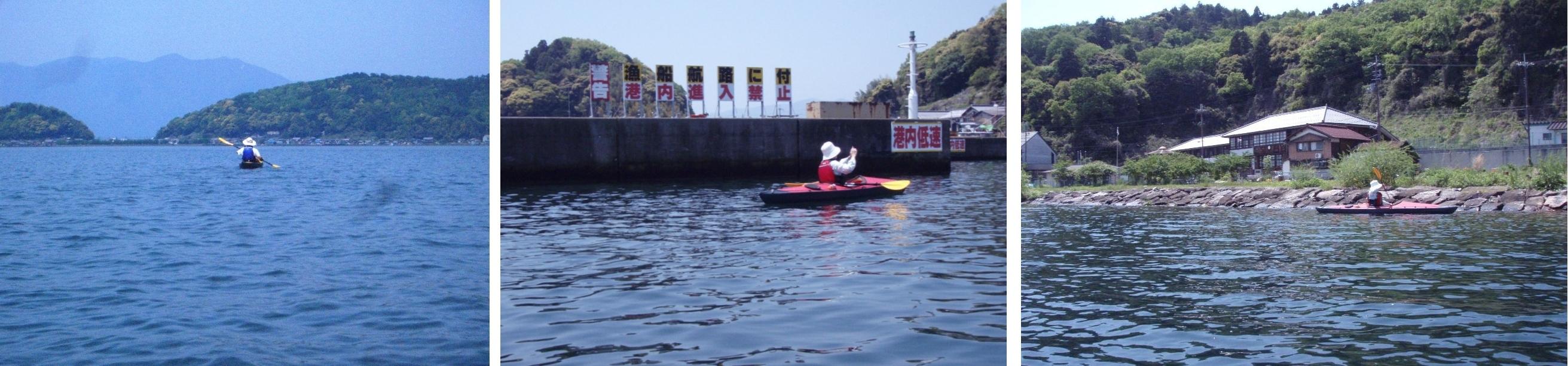 近江八幡2009-1