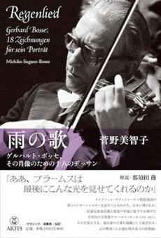 ISBN9784865591965.jpg