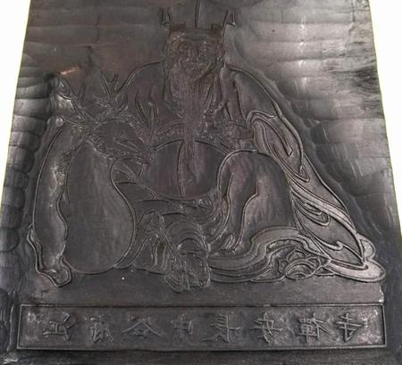 安政六年(1859年)に作られた「壽老人」の版木