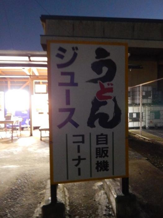 DSCN4448大久保自販店 寒川営業所