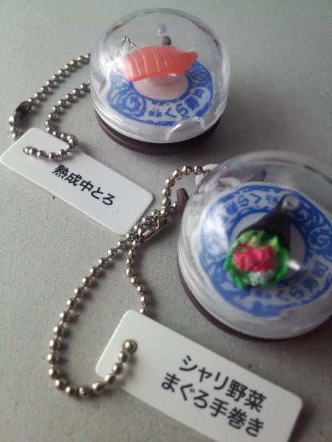 Oh!sushi_a.jpg