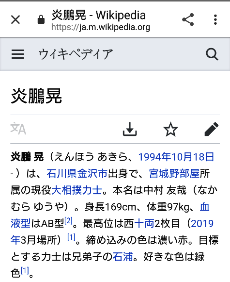 Screenshot_20190310-173441.png