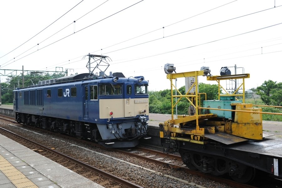 EF64 1053