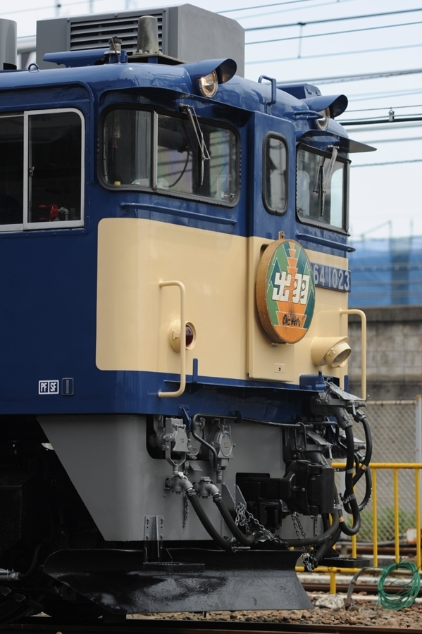 EF64 1028
