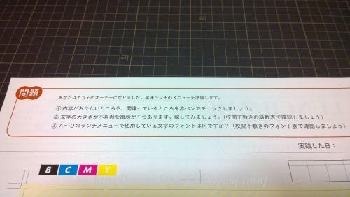 フェリシモ 校閲のプロに教わる 日本語力に自信がつくプログラム[ 12回予約プログラム]の写真