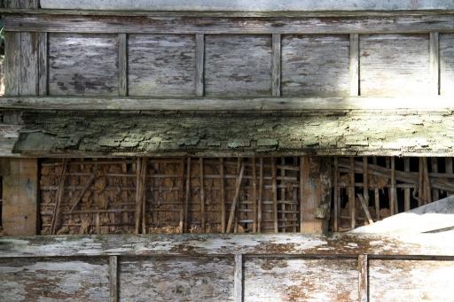 華蔵寺の壁