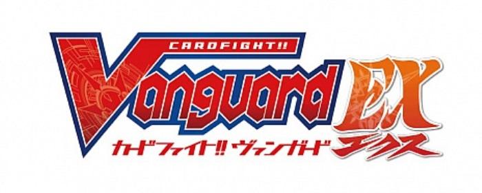 『カードファイト!! ヴァンガード エクス(EX)』が2019年秋発売、対応機種はPS4/SwitchとPSハードでは初。