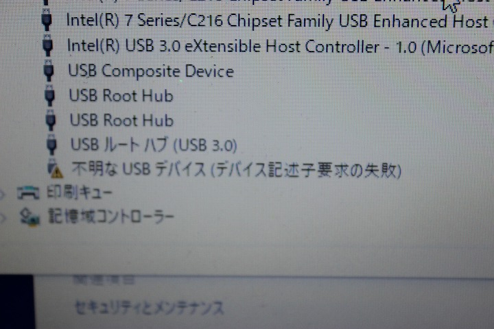 な デバイス 要求 子 不明 デバイス 失敗 記述 usb の