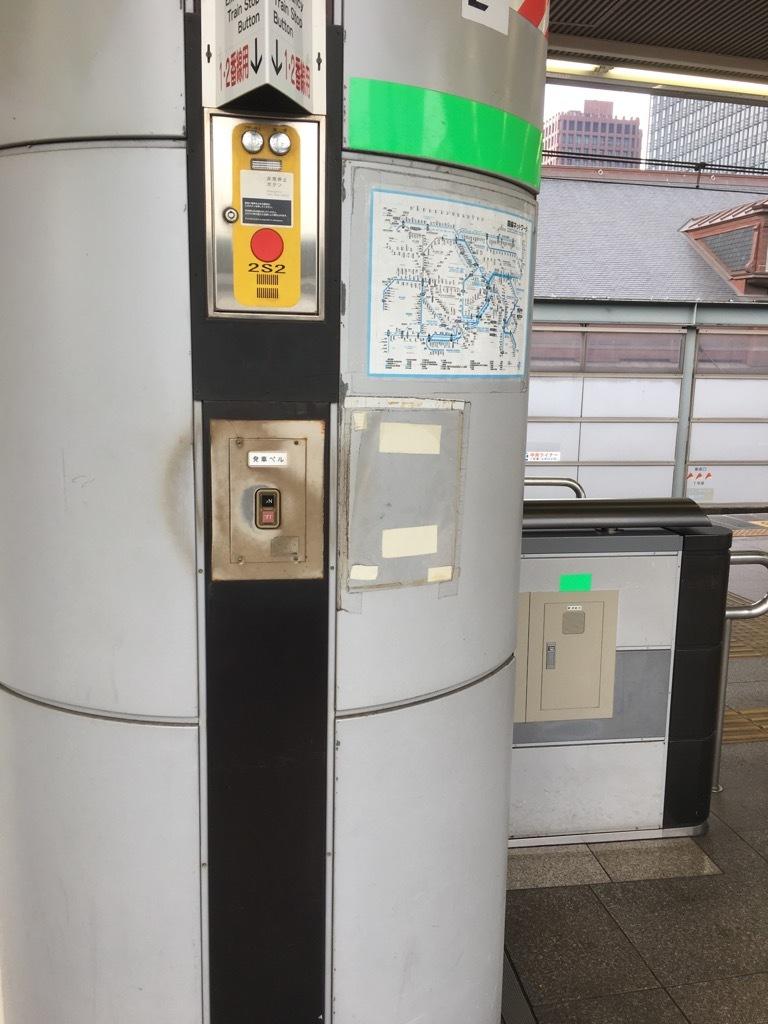 東京駅発車ベル釦