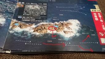 2019.2.11 沖青根
