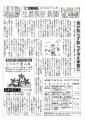 新聞286