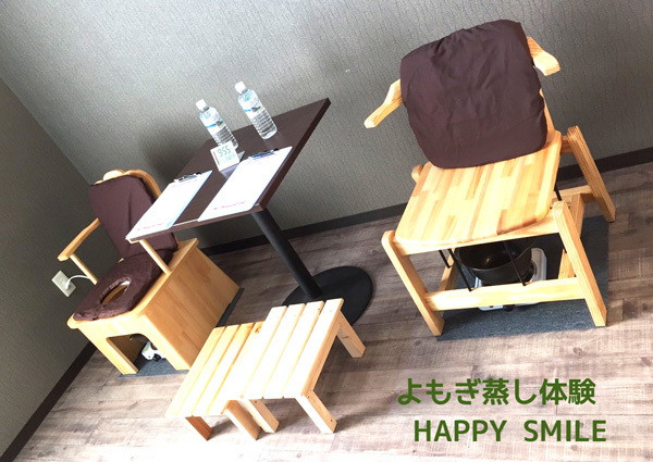 HAPPY-SMILE321.jpg
