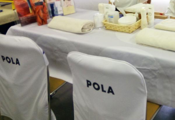 POLA321.jpg