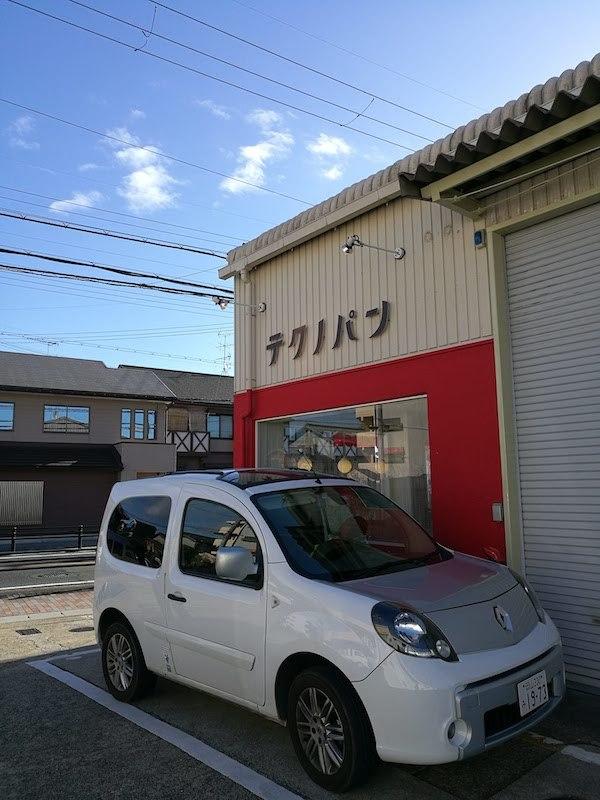 京都旅行2018③
