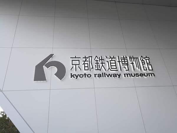 京都旅行2018⑧