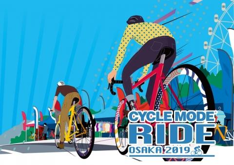 cyclemode_201902251740215dd.jpg