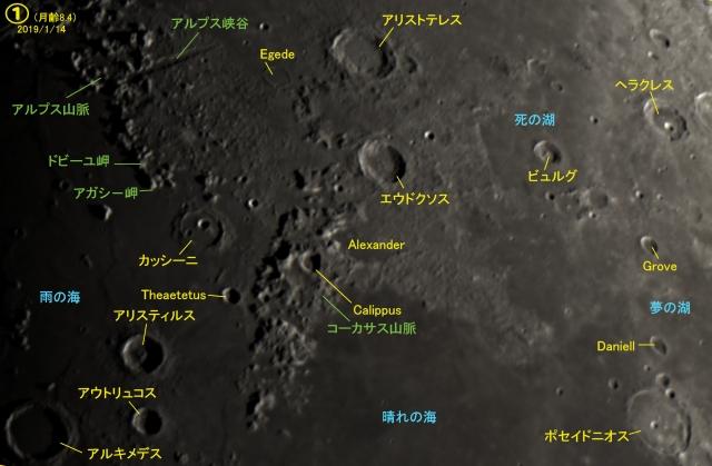 Moon1D_094A_191609.jpg