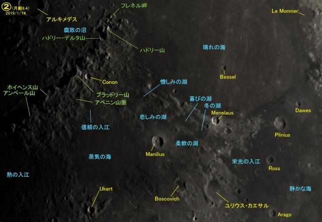 Moon2D_094A_192020.jpg