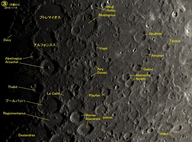 Moon4D_094A_192350.jpg