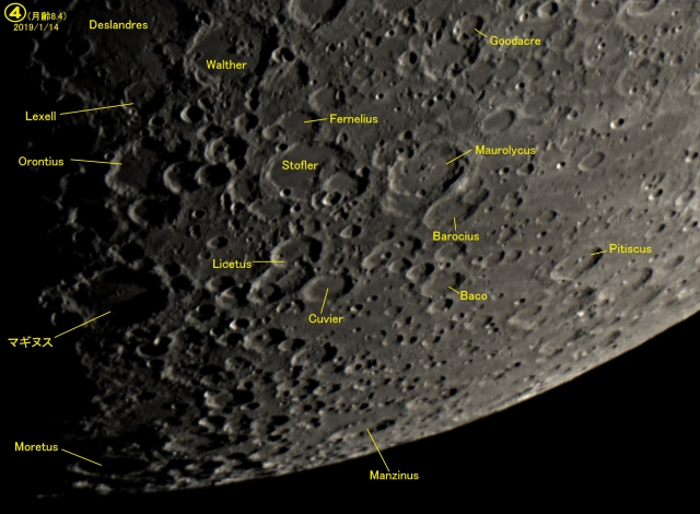 Moon6D_094A_193029.jpg