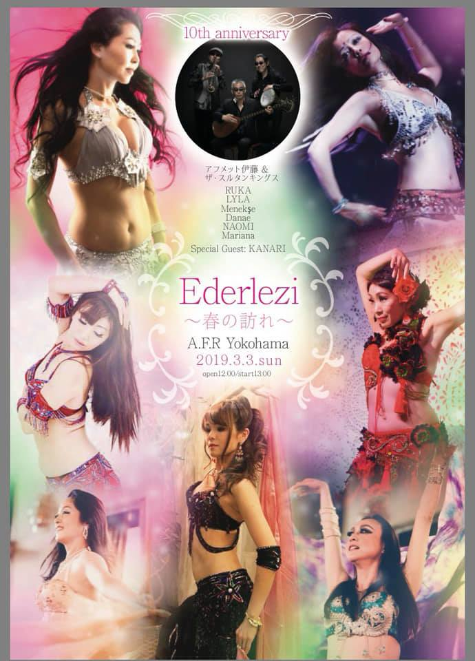 2019/3/3@yokohama AFR RUKA Belly Dance studio10周年記念