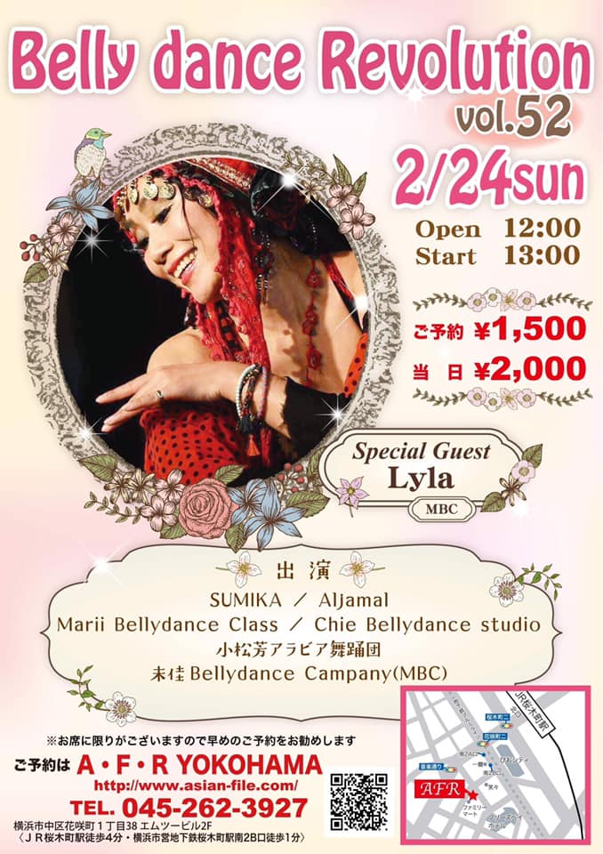 2/24@Yokohama AFR Bellydance Revolution vol.52