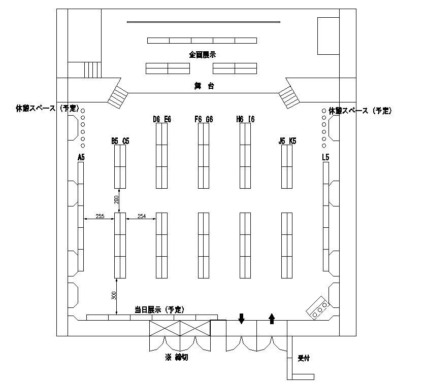 kcf2019-mp.jpg