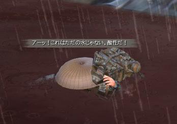 Kenshi特集:男一人に犬一匹その31_17