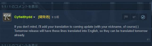 KINGDOMS 日本語化その2返信