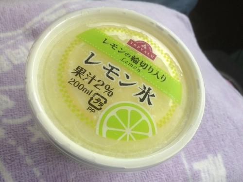 トップバリュー のレモン輪切り入り レモン氷