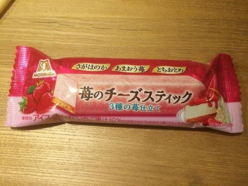 【森永製菓】苺のチーズスティック 〔3種の苺仕立て〕