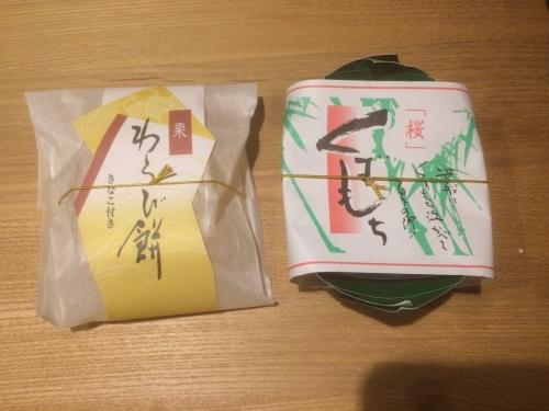 わらび餅(栗)&くずもち(桜)