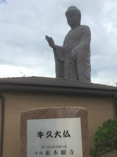 牛久大仏 本山 東本願寺