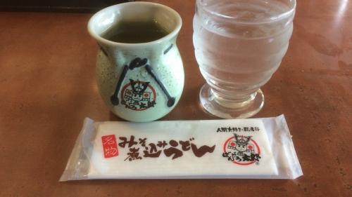 お茶とお水