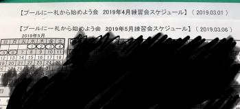 moblog_42316883.jpg
