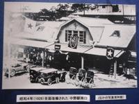 190228-01.jpg