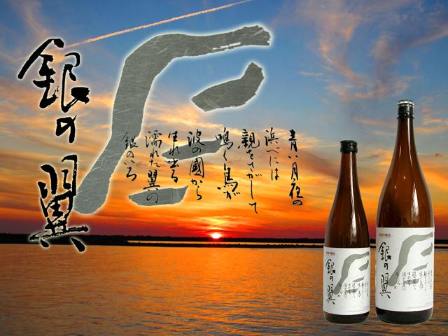 tokuhonginnotsubasaimage_20181029164445e65.jpg