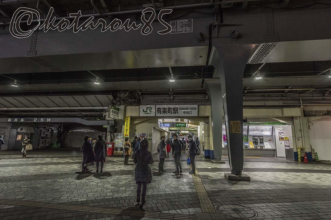 有楽町駅へ 20190121