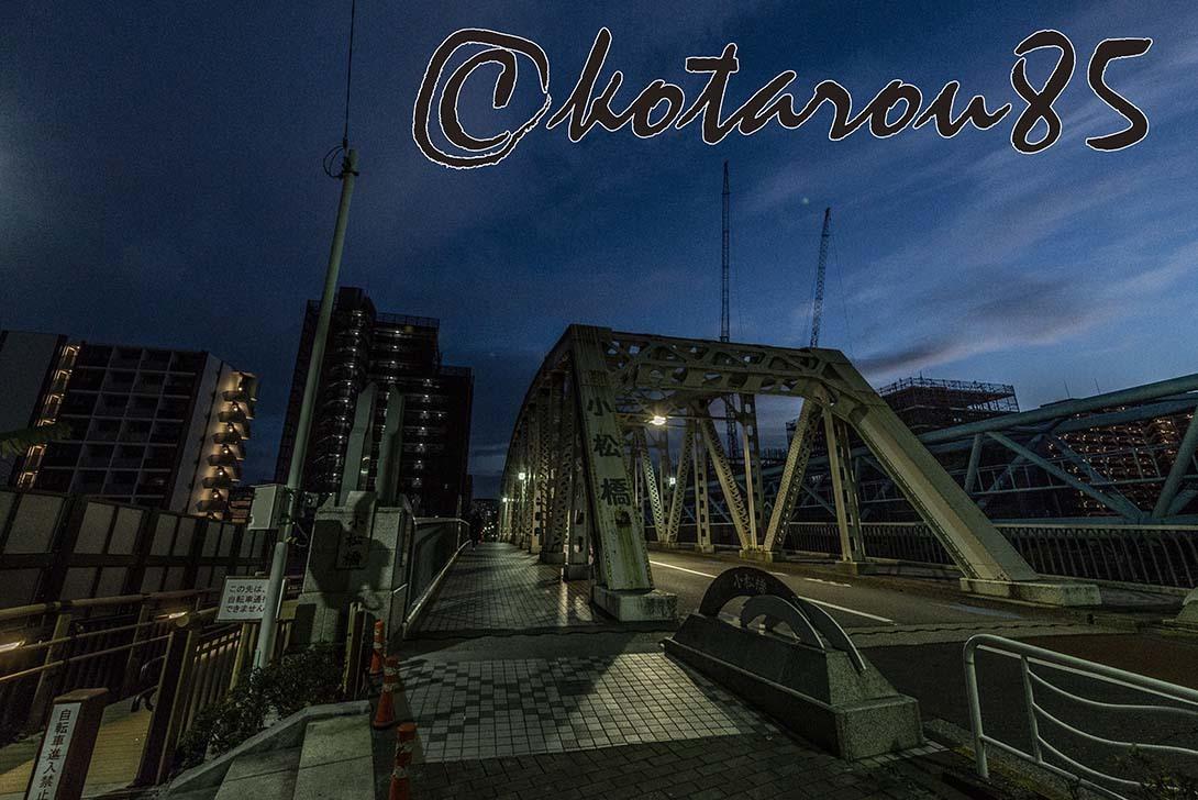 小松橋の夜 20190204