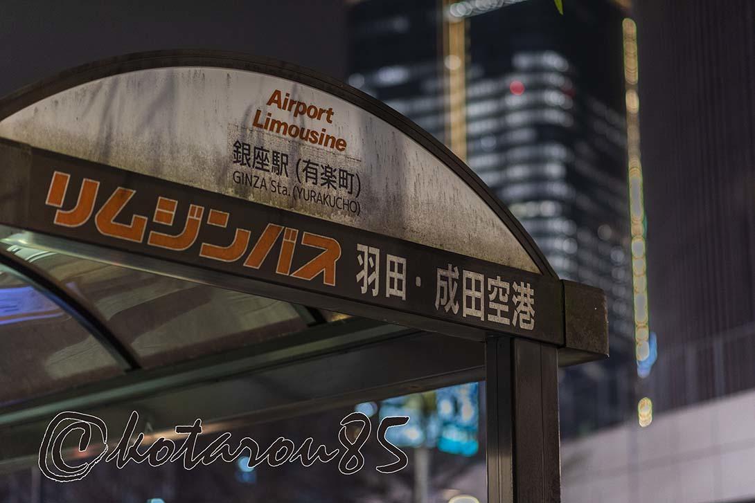 銀ぶら4 20190206