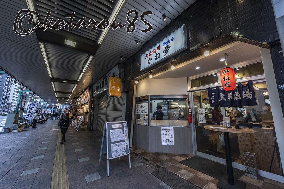 お酒大好き錦糸町3 20190211